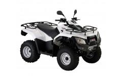 Accessoire et équipement pour quad Kymco MXU 300 R